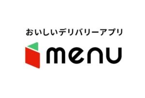 【最新】menuのクーポン・キャンペーン情報まとめ